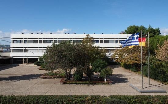 Ημέρα Ενημέρωσης στη Γερμανική Σχολή Αθηνών!