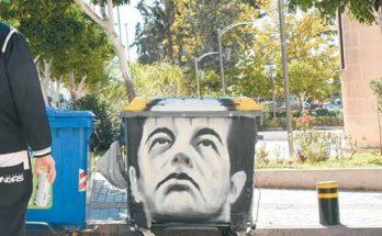 Πρόσωπα διασήμων ζωγραφισμένα με γκράφιτι πάνω σε κάδους σκουπιδιών στην Αθήνα
