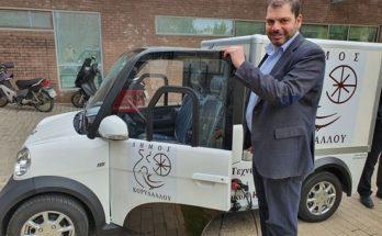 Ο Δήμος Κορυδαλλού από σήμερα είναι εξοπλισμένος με το πρώτο του ηλεκτρικό αυτοκίνητο.