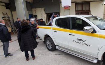 Προσφορά αγάπης από το Δήμο Χαλανδρίου στους Κούρδους του Λαυρίου