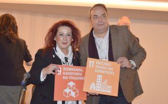 Σε επιστημονική ημερίδα για την Τοπική Αυτοδιοίκηση συμμετείχε η Δήμαρχος Ν. Ιωνίας Δέσποινα Θωμαΐδου Στην ημερίδα με θέμα «Στρατηγικός Σχεδιασμός & Επιχειρησιακός Προγραμματισμός στην Τοπική Αυτοδιοίκηση με Όραμα για το 2023» που διοργάνωσε την Παρασκευή 17 Ιανουαρίου 2020 η International Forum Training & Consulting και η Πανελλήνια Ένωση Γενικών Γραμματέων Τοπικής Αυτοδιοίκησης «ΚΛΕΙΣΘΕΝΗΣ», συμμετείχε ως συντονίστρια η Δήμαρχος Νέας Ιωνίας, κα. Δέσποινα Θωμαΐδου. Συγκεκριμένα, στη 2η συνεδρία με θέμα «Διεθνής και Ευρωπαϊκή Διάσταση» συντόνισε μια εποικοδομητική συζήτηση με τοποθετήσεις των πολιτικών επιστημόνων κας Χρυσούλας Εξάρχου και κ. Αντώνη Καρβούνη, καθώς και του Δημάρχου Βούλας Βάρης Βουλιαγμένης κ. Γρηγόρη Κωνσταντέλλου, οι οποίοι αμφότεροι παρουσίασαν και ανέλυσαν καλές πρακτικές Δήμων που συμβάλλουν στην βέλτιστη δυνατή διοίκηση και αποτελεσματικότητα στην Τοπική Αυτοδιοίκηση. Η Δήμαρχος Νέας Ιωνίας, κα. Δέσποινα Θωμαΐδου, στον σύντομο χαιρετισμό της ανέφερε μεταξύ άλλων ότι: «Οι Δήμοι μας καλούνται να ενσωματώσουν ευρωπαϊκές και διεθνείς πρακτικές στο πεδίο δράσης τους, συμμετέχοντας σε Ευρωπαϊκά Προγράμματα, σε συνεργασία με άλλες ευρωπαϊκές χώρες και Περιφέρειες με στόχο την βιώσιμη ανάπτυξη, τη κοινωνική συνοχή, με την ανάπτυξη μιας ισόρροπης σχέσης ανάμεσα στους φυσικούς και ανθρώπινους πόρους». Στην επιστημονική ημερίδα συμμετείχε ο υπουργός Εσωτερικών, κ. Τάκης Θεοδωρικάκος, ο Περιφερειάρχης Αττικής, κ. Γιώργος Πατούλης, ο Πρόεδρος της Κ.Ε.Δ.Ε. και Δήμαρχος Τρικκαίων, κ. Δημήτρης Παπαστεργίου καθώς και Δήμαρχοι, Γενικοί Γραμματείς, Αντιδήμαρχοι, Αιρετοί, Στελέχη Οικονομικών Υπηρεσιών, Τμήματος Προγραμματισμού, Ευρωπαϊκών Προγραμμάτων κλπ. από όλη την Ελλάδα. ΔΕΛΤΙΟ ΤΥΠΟΥ Νέα Ιωνία 20/1/2020