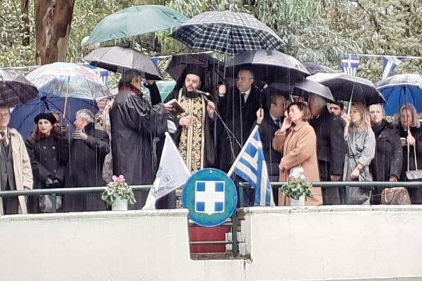 Εορτασμός Θεοφανίων στον Δήμο Παπάγου – Χολαργού