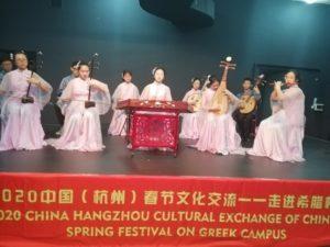 Μαθητές από την Κίνα στο 1ο Λύκειο Παπάγου