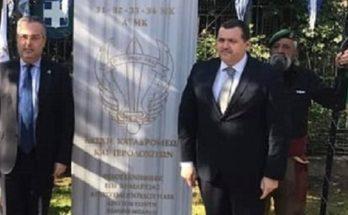 Μνημείο Ελλήνων - Ελληνοκυπρίων Καταδρομέων από το Δήμο Παπάγου – Χολαργού