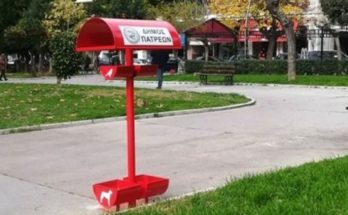 Ο Δήμος της Πάτρας τοποθέτησε στις πλατείες τις πρώτες ταΐστρες και ποτίστρες αδέσποτων ζώων