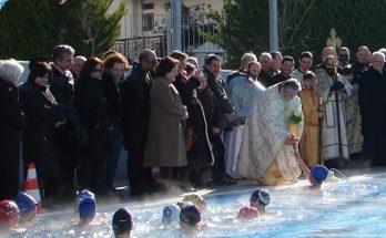 Ανακοίνωση - Εορτασμός Θεοφανείων 2020 στο Δήμο Πεντέλης