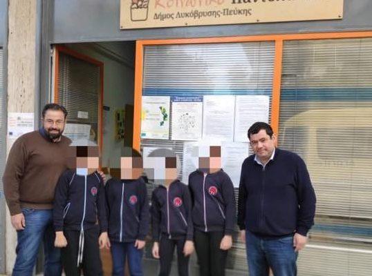 """Πεύκη-Λυκόβρυση : """"Η Ελληνοαγγλική Αγωγή στηρίζει το Κοινωνικό Παντοπωλείο Λυκόβρυσης – Πεύκης"""""""