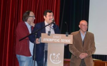 Πεύκη-Λυκόβρυση : Στην εκδήλωση του ΠΕΑΠ προς τιμή του Μίμη Δομάζου ο Δήμαρχος