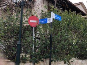 """""""Ολοκληρώθηκε η αντικατάσταση πινακίδων οδοσήμανσης στη Δημοτική Ενότητα Πεύκης"""""""