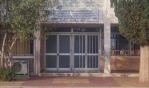 Από το Επιχειρησιακό Πρόγραμμα «Αττική 2014-2020» μέσω της Περιφέρειας ο Δήμος Ηρακλείου προχωρά στην ενεργειακή αναβάθμιση δυο σχολείων, του 3ου Δημοτικού και του 6ου Γυμνασίου