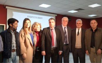 Ο Δήμος Βριλησσίων στο Δίκτυο Σχολικού Σεισμογράφου «Τα σχολεία μελετούν τους σεισμούς»