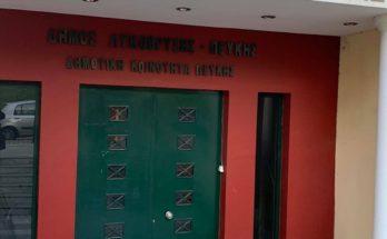 Λυκόβρυση- Πεύκη: 25η Μαρτίου στη Λυκόβρυση και 28ηΟκτωβρίου στην Πεύκη με ομόφωνη απόφαση Δημοτικού Συμβουλίου