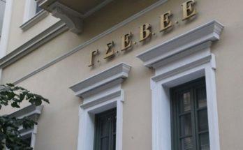 ΓΣΕΒΕΕ: Επιστολή για μέτρα διευκόλυνσης των επιχειρήσεων που πλήττονται από τις επιπτώσεις του κορονοϊού