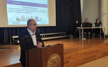 Νίκος Μπάμπαλος: Συζητάμε το ΣΒΑΚ, το σχέδιο που θα διαμορφώσει το κυκλοφοριακό τοπίο της πόλης μας για τις επόμενες δεκαετίες, για τις επόμενες γενιές.