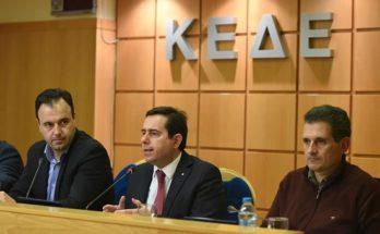 Το προσφυγικό/μεταναστευτικο στο ΔΣ της ΚΕΔΕ παρουσία του Υπουργού Μετανάστευσης και Ασύλου Νότη Μηταράκη