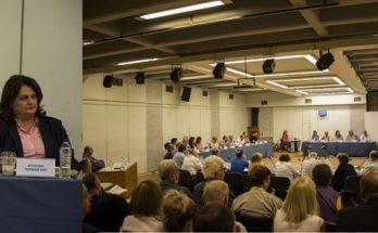 Κηφισιά: Συγκρότηση της Δηµοτικής Επιτροπής Ισότητας