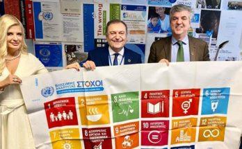 Στρατηγική συνεργασία του αυτοδιοικητικού Δικτύου «Πόλις Τέχνη Χρω» με το Γραφείο Επικοινωνίας του Ο.Η.Ε για Ελλάδα και Κύπρο για την προώθηση των 17 Στόχων Βιώσιμης Ανάπτυξης της ατζέντας 2030