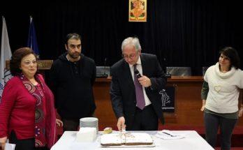 Έκοψαν την πίτα τους οι εργαζόμενοι του Δήμου Αμαρουσίου στο Δημαρχείο.
