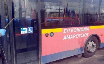 Θεόδωρος Αμπατζόγλου: Άμεση ήταν η αντίδραση του Δήμου Αμαρουσίου στην προληπτική απολύμανση των μαζικής μεταφοράς και καθαριότητας.