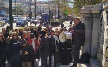 Δικάζεται σήμερα στο ΣτΕ η υπόθεση μεταστέγασης του Καζίνο της Πάρνηθας στο Μαρούσι παράσταση διαμαρτυρίας από φορείς και πολίτες