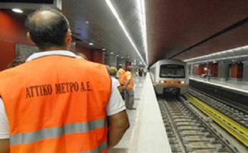 Ανακοίνωση του Οργανισμού Αστικών Συγκοινωνιών Αθηνών για τα μέτρα πρόληψης στα μέσα μαζικής μεταφοράς λόγω του κορονοϊού.