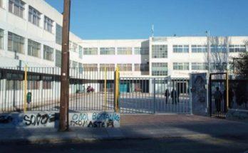 Νέα Ιωνία: Κλειστά την Δευτέρα 3/2 λόγο έξαρσης των κρουσμάτων γρίπης τα Νηπιαγωγεία 3ο ,19ο, 22ο και του 16ου Δημοτικό Σχολείο