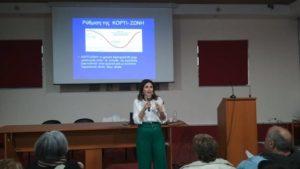 Νέα Ιωνία: Με έμφαση στη διατροφή συνεχίστηκε ο κύκλος διαλέξεων για την ευεξία