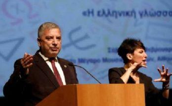 Χαιρετισμός του Περιφερειάρχη Αττικής Γ. Πατούλη στην εκδήλωση για την Παγκόσμια Ημέρα Ελληνικής Γλώσσας «Η Ελληνική Γλώσσα είναι ψυχή»