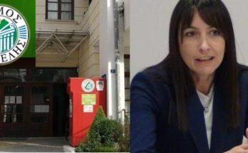 Η Δήμαρχος Πεντέλης για τον θάνατο υπαλλήλου καθαριότητας του Δήμου