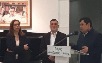 Πεύκη-Λυκόβρυση: Στην εκδήλωση του Κέντρου Συμβουλευτικής και Ψυχολογικής Υποστήριξης με θέμα τις αυτοκαταστροφικές συμπεριφορές ο Δήμαρχος