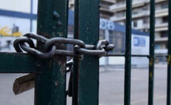 Κορονοϊός: Με απόφαση Υπουργείων Υγείας και Παιδείας κλείνουν 8 σχολεία στην Αττική