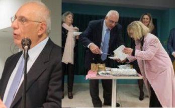 """Την πρωτοχρονιάτικη πίτα του έκοψε ο συνδυασμός """"Χαλάνδρι σε Δράση"""""""