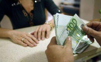 Σήμερα Τρίτη 24/3 η ηλεκτρονική υποβολή των δηλώσεων για το επίδομα των 800 ευρώ