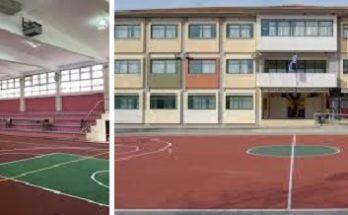 Αγία Παρασκευή : Αναστολή Παραχώρησαν των σχολικών χώρων σε τρίτους λόγω του Κορωνιού