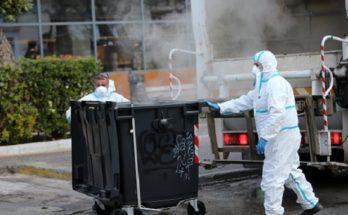 Κηφισιά: Απολύμανση και καθαρισμός κάδων σε Αδάμες και Νέα Κηφισιά