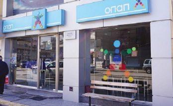 Κορονοϊός: «ΟΠΑΠ και PLAY» έως 27 Μαρτίου αναστολή λειτουργίας των καταστημάτων