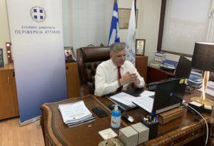 Τηλεδιάσκεψη του Περιφερειάρχη Αττικής Γ. Πατούλη με Εντεταλμένους και Περιφερειακούς Συμβούλους