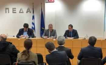 Στη συνάντηση της ΠΕΔΑ με την ηγεσία του Υπουργείου Εσωτερικών ο Δήμαρχος