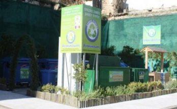 Σύγχρονο «Πράσινο Σημείο» στον Δήμο Θερμαϊκού με 532.000 ευρώ Πρόκειται για έργο προϋπολογισμού 532.000,00 ευρώ στον Δήμο Θερμαϊκού, για την υλοποίηση του οποίου υποβάλλεται πρόταση χρηματοδότησης στο ΕΣΠΑ. Στον χώρο οι πολίτες θα μπορούν να αποθέτουν χωριστά συλλεχθέντα ανακυκλώσιμα απορρίμματα ή χρησιμοποιημένα αντικείμενα, προκειμένου να προωθούνται για ανακύκλωση ή επαναχρησιμοποίηση. Επίσης, προβλέπεται να δημιουργηθούν 10 Γωνίες Ανακύκλωσης και Κινητά Πράσινα Σημεία, που ως σημεία δικτύωσης να εξασφαλίζουν άμεση και γρήγορη πρόσβαση του τοπικού πληθυσμού.
