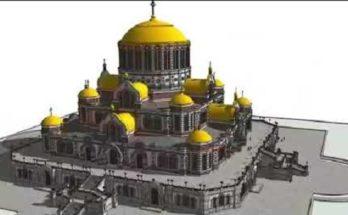 Στην περιφέρεια Σβερντλόφσκ η Ρωσία χτίζει τη μεγαλύτερη Ορθόδοξη Εκκλησία στον κόσμο