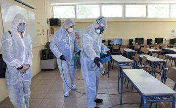Χαλάνδρι: Το πρόγραμμα προληπτικών απολυμάνσεων στις σχολικές μονάδες του