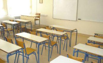 Κορονοϊός : Θα υπάρχει παράταση σχολικού έτους – Θα ξεκινήσουν μαθήματα μέσω διαδικτύου – Τι θα γίνει με τις πανελλαδικές εξετάσεις