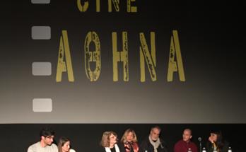 Δήμος Χαλανδρίου : Το Φεστιβάλ Δράμας ταξίδεψε και πάλι στο Χαλάνδρι