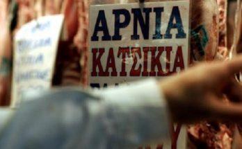 Αυτό το Πάσχα επιλέγω Ελληνικά στηρίζω τον Έλληνα κτηνοτρόφο