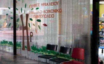 Ηράκλειο: Η Διεύθυνση Κοινωνικής Πολιτικής του Δήμου πραγματοποιεί νέα διανομή στους δικαιούχους των προγραμμάτων του Κοινωνικού Παντοπωλείου