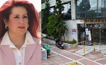Νέα Ιωνία: Η Δημοτική αρχή ενημερώνει τους πολίτες της πόλης ότι κατέστη αδύνατη η σύγκληση του Δημοτικού Συμβουλίου της 30ης Μαρτίου 2020 λόγω αρνήσεως των τεσσάρων παρατάξεων της αντιπολίτευσης