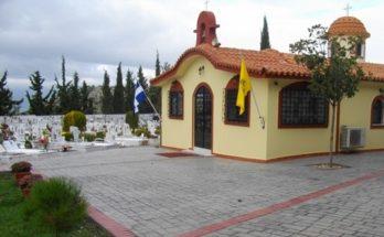 Παπάγου Χολαργός : Νέο ωράριο λειτουργίας των Κοιμητηρίων της πόλης