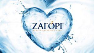 Η ΧΗΤΟΣ ΑΒΕΕ – Φυσικό Μεταλλικό Νερό ΖΑΓΟΡΙ