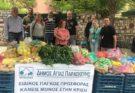Αγία Παρασκευή: Mε πρωτοβουλία του Δημάρχου Βασίλη Ζορμπά ο Δήμος ξεκίνησε τη δράση «Κανείς Μόνος Στην Κρίση»