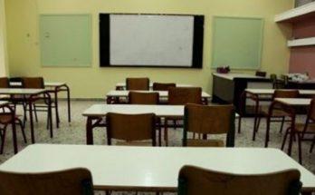 Η Υπουργός Παιδείας και Θρησκευμάτων Νίκη Κεραμέως